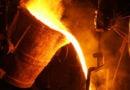 Metallerin Erime Sıcaklıkları Nelerdir ?